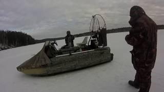 Нязепетровское водохранилище на Аэролодке зимой