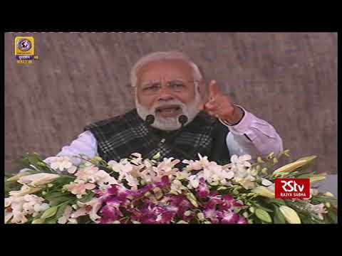 PM Modi's Speech | Laying of Foundation Stone for various development projects in Jharkhand