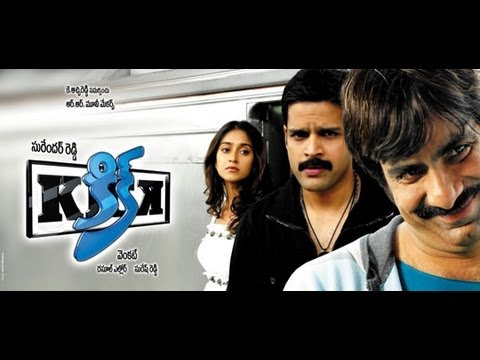 Kick Movie Song With Lyrics - Manase Thadisela (Aditya Music) - Ravi teja , Ileana