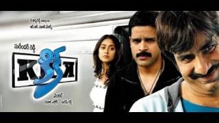 Kick Movie Song With Lyrics - Manase Thadisela (Aditya Music) - Ravi teja , Ileana