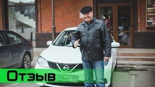 Честное авто: Отзыв Nissan Tiida