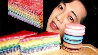 레인보우 크레이프케이크 , 마카롱 첫 디저트 순삭먹방 Rainbow crepe cake, Macaron De…