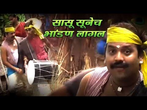 sasu-sunecha-bhandan-lagala-|-gaurai-geete-|-aadivasi-varali-dhamal-nachachi-gani