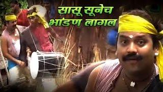 Sasu Sunecha Bhandan Lagala |  Gaurai Geete | Aadivasi Varali Dhamal Nachachi Gani