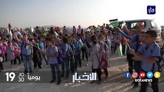 في تحد للاحتلال .. إعادة افتتاح مدرسة جب الذيب شرقي بيت لحم - (10-9-2017)