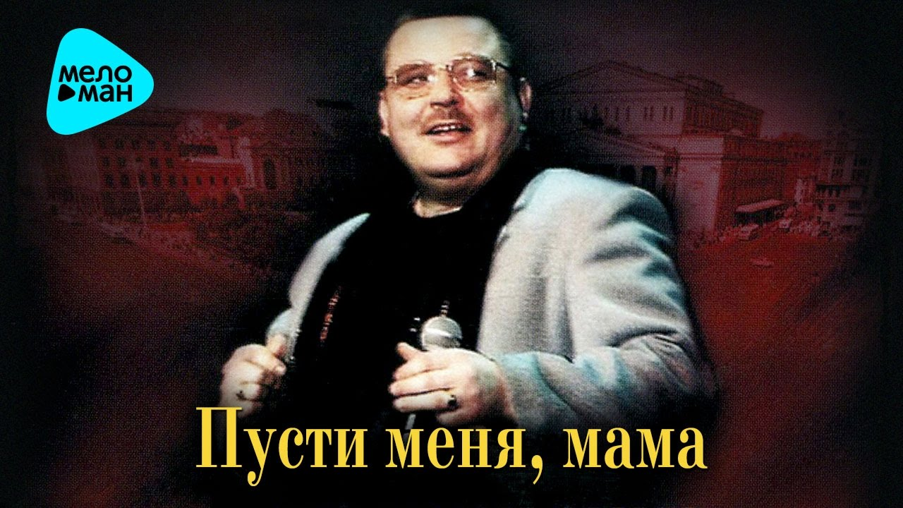 The mother of the singer Mikhail Krug died in Tver 09.01.2018 52