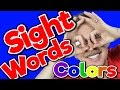 Sight Words - Colors | Sight Words Kindergarten | High Frequency Words | Jack Hartmann
