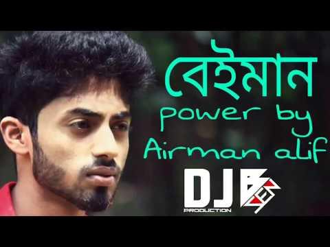 Beiman DJ Remix ( Power By Airman Alif) বেইমান ডিজে।