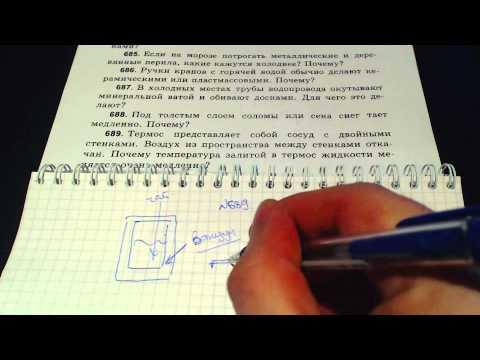 Рымкевич 783из YouTube · Длительность: 8 мин36 с