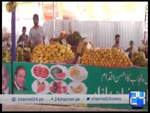 24 Report: No relief in Narowal Ramadan Bazaar to public