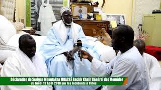 Affaire de Thies : Déclaration de Serigne Mountakha Mbacké du Khalif Général des mourides