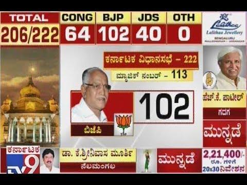Karnataka Election 2018 Results Live: BJP Leads & Reaches Century