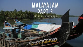 Malayalam Part 3 | Learn Malayalam is easy as you wish | Royalgroupofschools