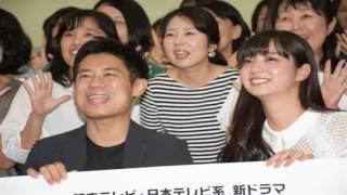伊藤淳史&新川優...