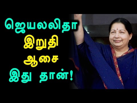Jayalalitha Did Not Want Her Hospital Photo Released to Public- Oneindia Tamil