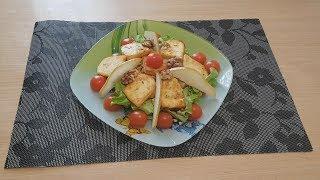 Салат с Адыгейским сыром и грушей