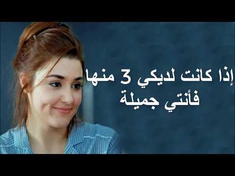 7 علامات جمال المرأة.. إذا كانت لديكي 3 منها فأنتي جميلة !!
