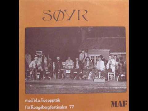 Søyr - Søyr-signalet