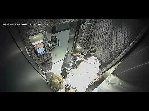 Download Elevator Birth Caught On Camera!