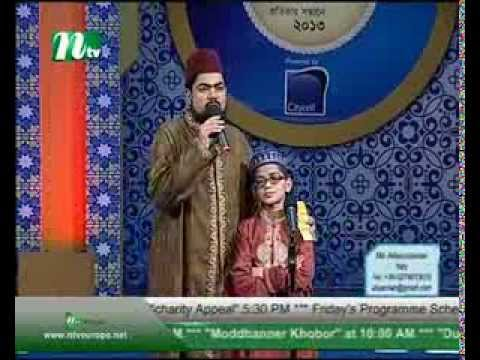 PHP Quraner Alo 01 08 2013 Part 2