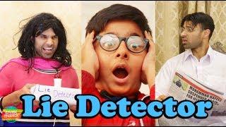 Lie Detector | Rahim Pardesi
