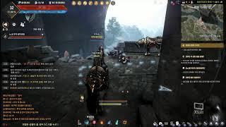 부두송 검은사막 드디어 샤이 업데이트! 됬나요!? 부두송 온라인 게임 실시간 스트리밍