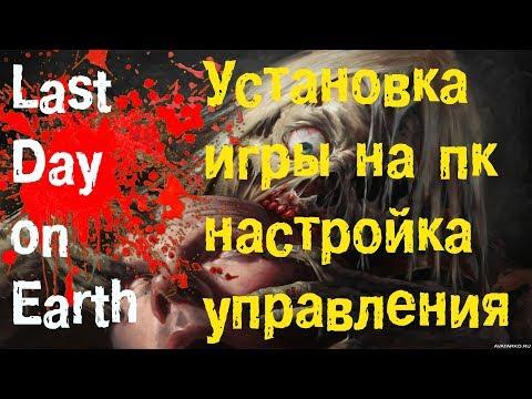 Last Day On Earth: Survival Играть на ПК -  НАСТРОЙКА  УПРАВЛЕНИЯ