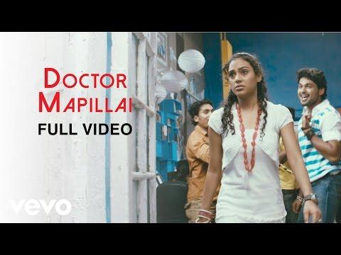 Thiru Thiru Thuru Thuru - Doctor Mapillai Video | Manisarma