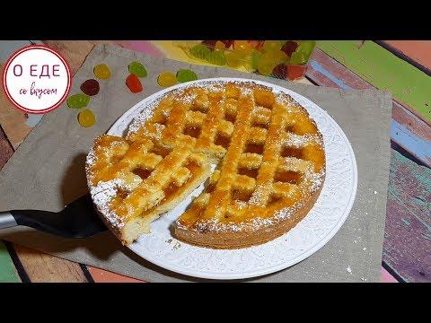 Быстрый пирог на скорую руку! Песочный пирог с вареньем! Quick Jam Cake!