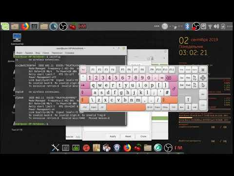 LMC 19.2 - 64bit-RUS- сборка от Алексея + установка Conky Manager и  Systemback