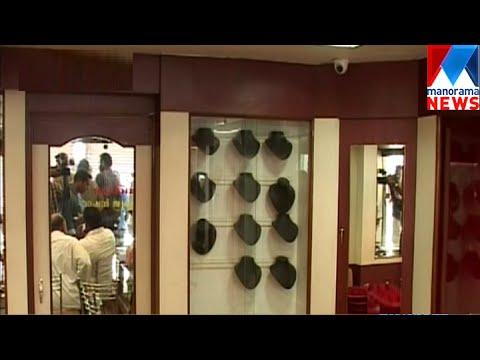 Andra police raid jewellery in broadway| Manorama News