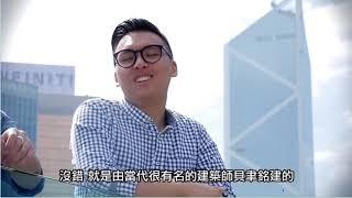 Publication Date: 2020-05-29 | Video Title: RS WK16 1 聖經知多少