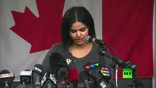 كلمة السعودية رهف محمد أمام الصحفيين في تورونتو الكندية