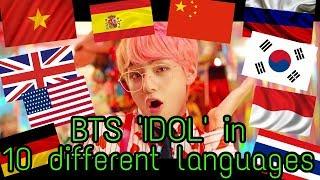 Gambar cover BTS 'IDOL'  (Feat. Nicki Minaj) in 10 different languages