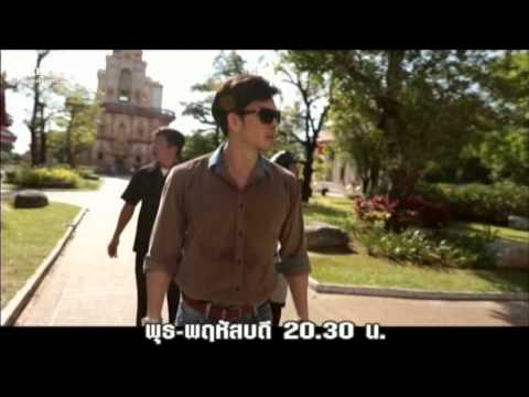 Maya Tawan Trailer Vietsub