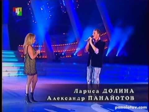 А. Панайотов, Л. Долина - Лунная мелодия