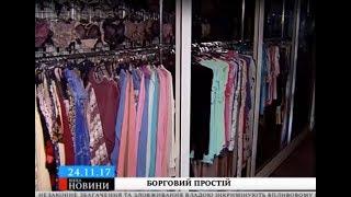 Через борги черкаського ОСББ магазини без світла і з прогулами роботи