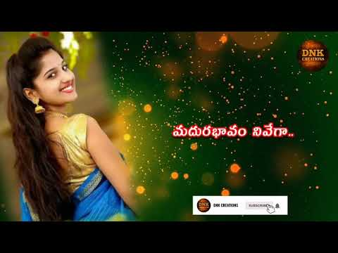 Nanninthala marchesina song ||Sasirekha parinayam song||