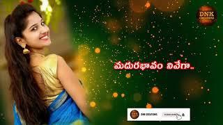 Nanninthala marchesina song ||Sasirekha parinayam song||