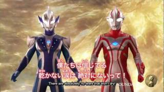 Ultraman Foundation : Ultraman Mebius And Ultraman Hikari.Hope you ...