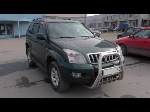 Выбираем б\у авто Land Cruiser Prado 120 (бюджет 800-900тр)
