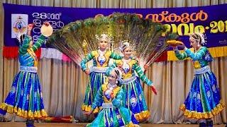 Group Dance (സംഘ നൃത്തം) at Thrissur District Kerala School Kalolsavam 2016
