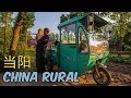 La vida en un pueblo de China