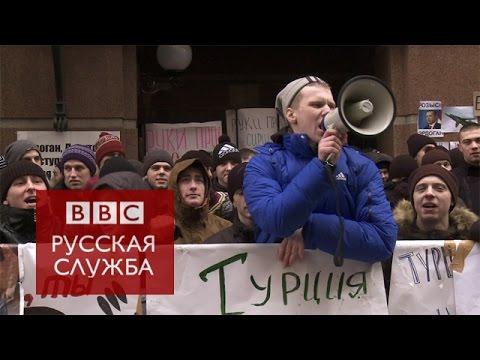 Турецкое посольство в Москве закидали камнями и яйцами - BBC Russian