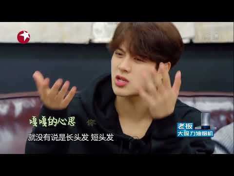 Jackson (GOT7)talk about girl friend  YHA cut