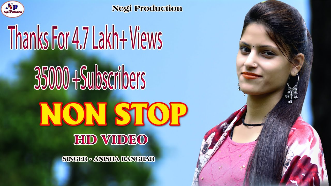 DOWNLOAD LATEST GARHWALI NON STOP SONG | ANISHA RANGHAR | HD