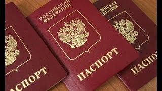 В Украине накажут за российский паспорт? | Радио Крым.Реалии
