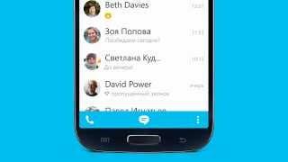 Скайп для Андроид. Как добавить новые контакты!(Скайп для Андроид. Как добавить новые контакты в Skype – это возможность быть вместе независимо от того, где..., 2015-09-06T15:19:21.000Z)