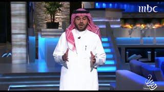 علي العلياني يقدم عميد الدراما الخليجية سعد الفرج بأسلوب مميز