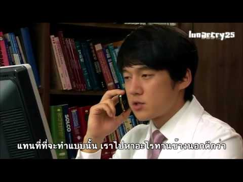 Life is Beautiful : Kyung Tae cut Ep.27 part 1 (ซับไทย)